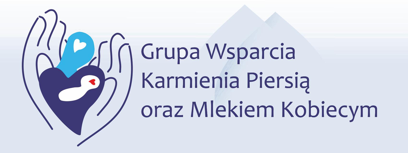 Logo Grupa Wsparcia Karmienia Piersią oraz Mlekiem kobiecym